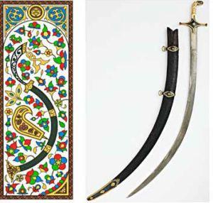Mamluk sword card and actual sword